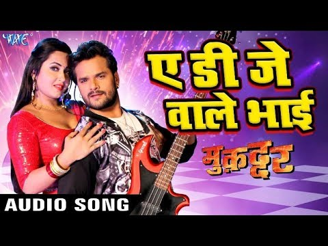 Picture hd song download video hindi 2019 mp3