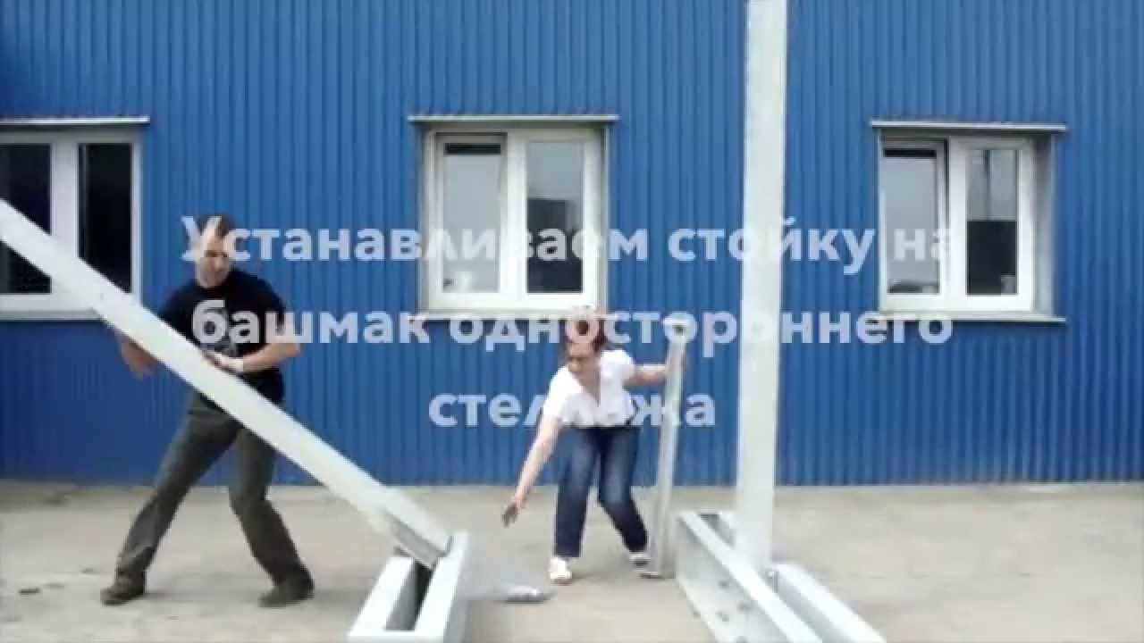 Лифт для склада, б/у, продаём - YouTube