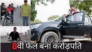 गरीब VS अमीर    Waqt Sabka Badalta Hai   Thukra Ke Mera Pyar    Ashwani Chaudhary