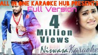 Niswasa To bina Mora chalena Karaoke Full Version || Allin1karaoke Hub