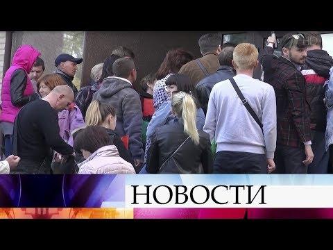 В ДНР начали принимать заявления для получения гражданства РФ в упрощенном порядке.