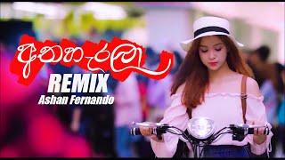 Athaharala (අතහැරලා) - REMIX | Ashan Fernando | (Thisaru Remix) Ashan Fernando Latest Song 2019
