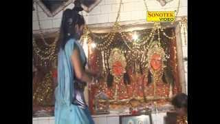 Mata Bhajan- Maa Kaila Ka Sacha Darbar Hain   Maiya Mohe Aeso Banaeyo Sher   Ramdhan Gujjar