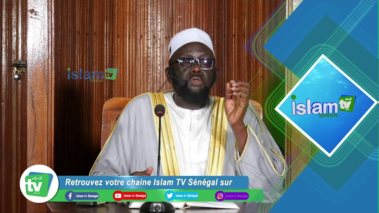 Toup bou séle : extrait Bidayatoul Moutafaqqih par Cheikhna Dr Ahmed Lo (HA)