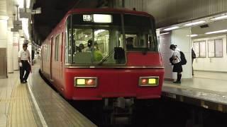 名鉄2018年度廃車編成 名鉄5700系5701F 回送電車 名鉄名古屋駅