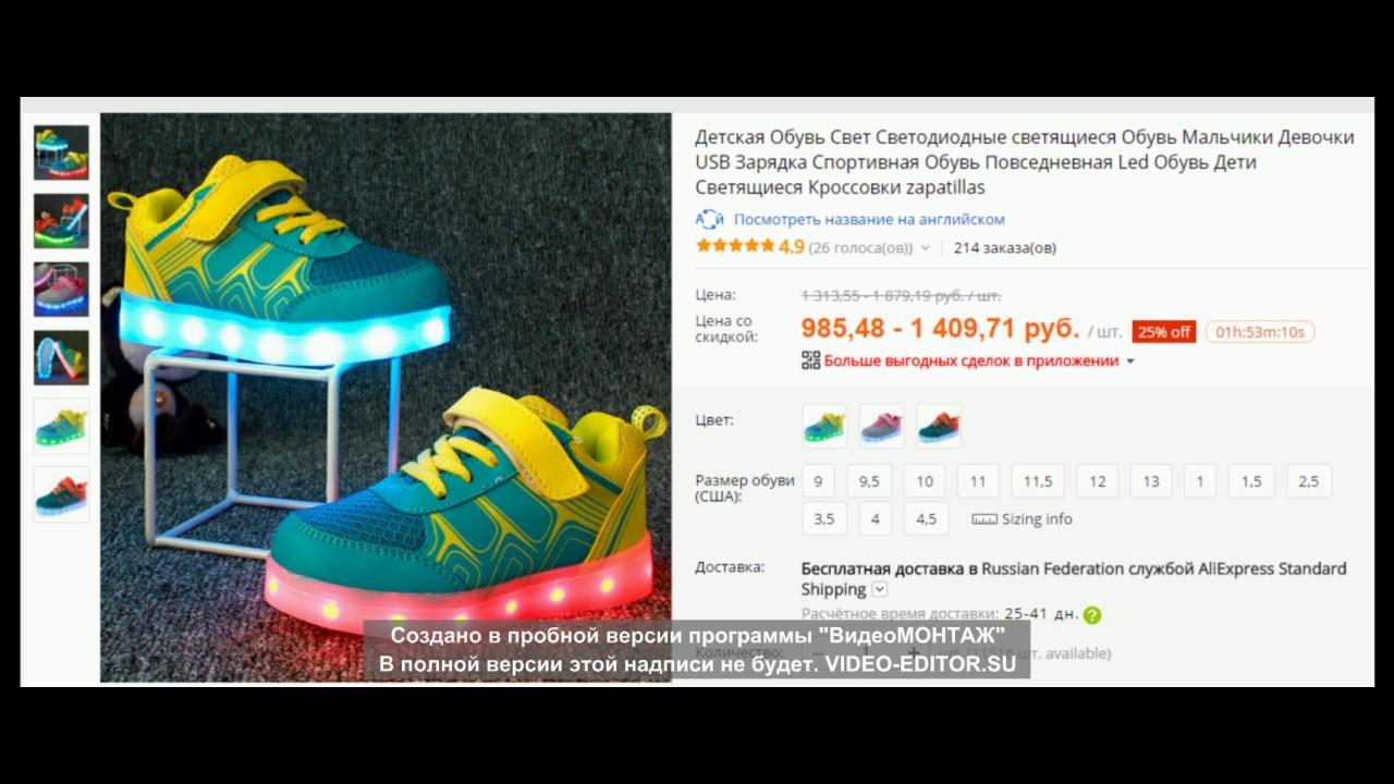 В каталоге распродажи обуви вы можете ознакомиться с ценами, отзывами покупателей, описанием, фотографиями и подробными характеристиками обуви. В разделе распродажи обуви в интернет-магазине ecco можно купить обувь со скидкой, с гарантией и доставкой.