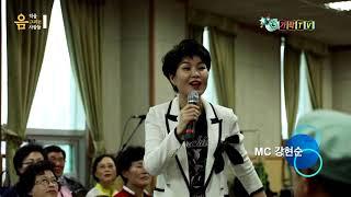 가수 강현순-어쩔수 없다 MC오프닝-[음악을그리는사람들]가사포함(노래배우기)