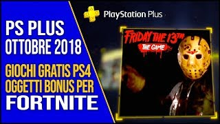 PS Plus October 2018 Fortnite Bonus - Free Games - News And News - PS4 Ita PS - October 2018