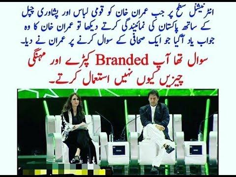 Every Pakistani should watch this video #pmimrankhan #pti #pakistan