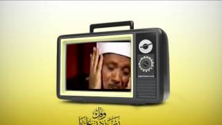 Abdelbasset Abdessamad - Qissar Essouar