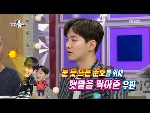 [RADIO STAR] 라디오스타 -Lee Junho praises Kim Woo-bin, Jung Woo-sung 20170419