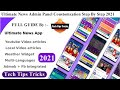 Ultimate News Status App Admin Panel Coustomzation Step By Step 2021 - #TechTipsTricks