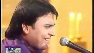 KHALIL HAIDER best ghazal