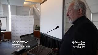 تكريم فريق عمل تحالف الأديان لأمن المجتمعات في حفل أوائل الإمارات