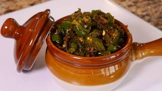 Chilli or Jalapenos Pickle (Indian Recipe)