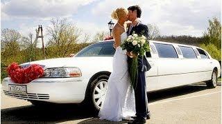 Любовь,свадьба,свершилось!