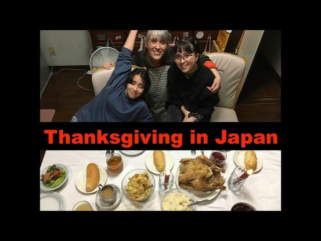 Thanksgiving in Japan - 感謝祭の食事 (ターキー)