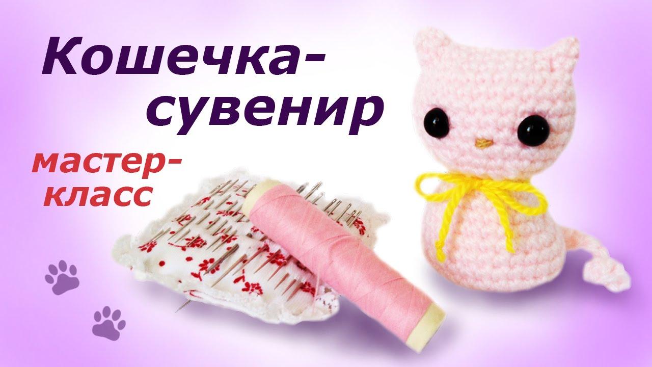 Кошечка крючком подарок своими руками за 30 минут