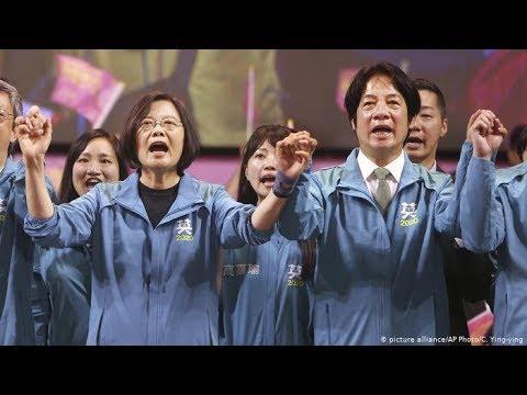 《今日点击》中华民国总统蔡英文 呼吁港府北京尊重香港公投式区选