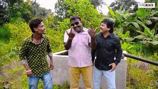 Download NUAKHAI JUHAR ll Comedy Bazar ll Kedarnath Patel Mp3