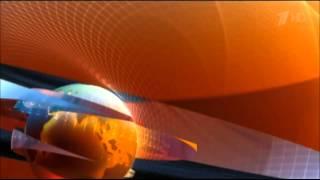 Заставка новостей на Первом канале с музыкой 2001-2004 гг.
