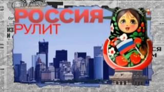 Депутат Милонов, как «эталон» русской культуры и воспитания — Антизомби, 07.10