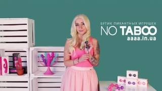 Вагинальные шарики Odeco. Секс шоп Украина – обзор секс игрушек от NO TABOO