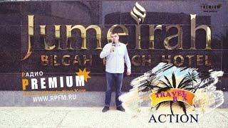 «TRAVELBOX Action»: Роскошный отдых в Баку