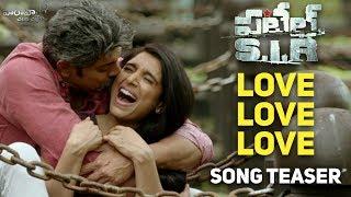 Love Love Love Song Teaser - Patel S.I.R Movie - Jagapathi Babu | Vasu Parimi
