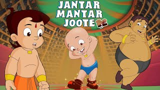 Chhota Bheem - Jantar Mantar Joote | Cartoon for Kids in Hindi