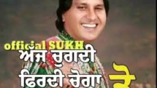 Maharaj patiale wargi sada chadai Hindi c labh heera song status