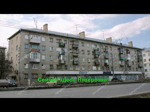 В20 Проспект Ленина