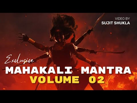 BEST OF MAHAKALI MANTRA & SONGS WITH LYRICS VOL. 2