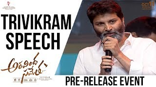 Director Trivikram Speech @ Aravindha Sametha Pre Release Event | Jr. NTR, Pooja Hegde