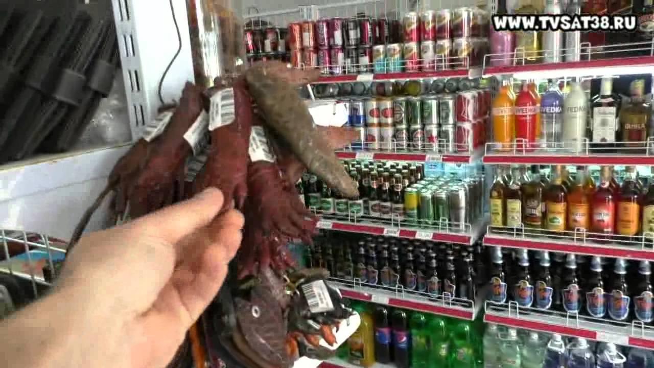 VS| Алкоголь в Нячанге, Вьетнам. Купить или БЕСПЛАТНО .
