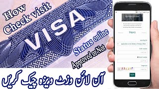 How to Check Family Visit Visa Status online in Saudi Arabia Urdu Hindi.