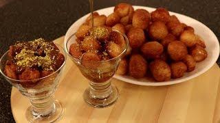 lokma tatlısı / çıtır lokma nasıl yapılır/ nutellalı lokma / ballı lokma / şerbetli lokma tatlısı