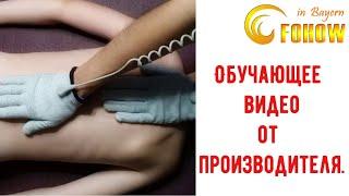 Массаж спины / Биоэнергомассаж / Приёмы массажа / Уроки массажа для начинающих.