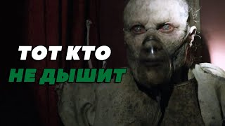 """""""Тот кто не дышит"""" из фильма Астрал 3: способности, цель, слабости"""
