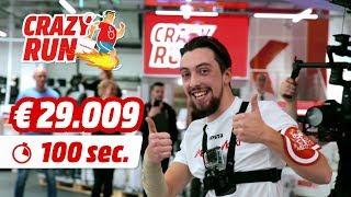 видео MediaMarkt