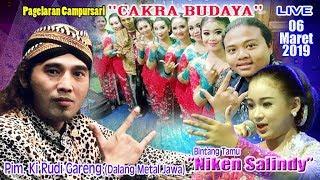"""#LIVE Campursari """"CAKRA BUDAYA"""" - BT """"Niken Salidry"""""""