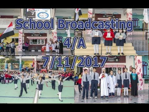 School Broadcasting 4/A 7/11/2017
