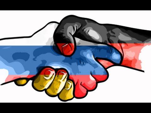 русская германия знакомства