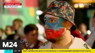Сборная Бельгии разгромила Россию в первом матче чемпионата Европы Москва 24