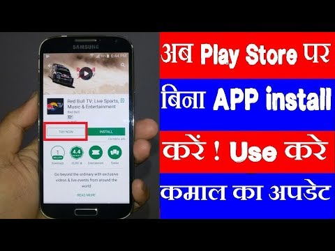How To Use Instant Apps(android Instant Apps List) Use Any App Without Download & Install