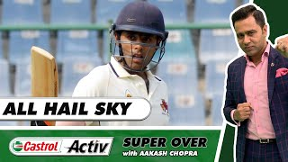 Can CHENNAI SPOIL KOLKATA's party? | CHEN vs KOL | Castrol Activ Super Over with Aakash Chopra