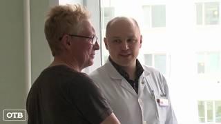 Уральские хирурги провели пациенту малоинвазивную операцию на сердце