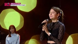 Download SHANNON WILLIAMS sings Zion.T and Crush's JUST 《KPOP STAR 6》K팝스타 6 더 라스트 찬스 14회 MP3 song and Music Video