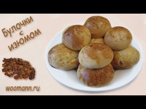 Рецепты булочек, вкусные булочки с фото Все Блюда