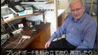 トラ技555号記念企画 タイマIC555設計者インタビューその2 thumbnail